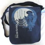 藍染パッチワークバック(3240円)(税込)