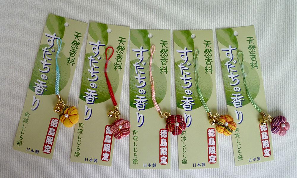 6-C 根付け(594円)(税込)
