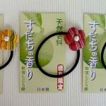 6-D ヘアーゴム(540円)(税込)