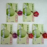 6-F フック(432円)(税込)