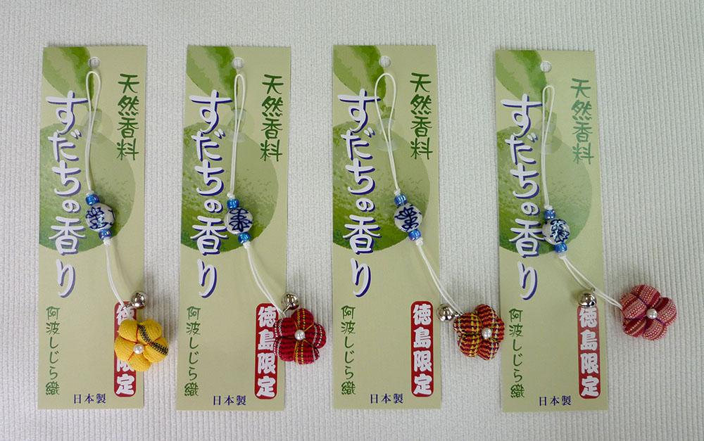 6-A 白紐ストラップ(594円)(税込)
