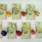 6-G 香袋(432円)(税込)