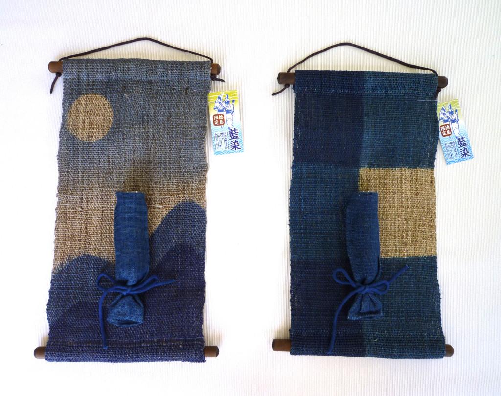 10-B 月柄・市松柄(小)(1944円)(税込)