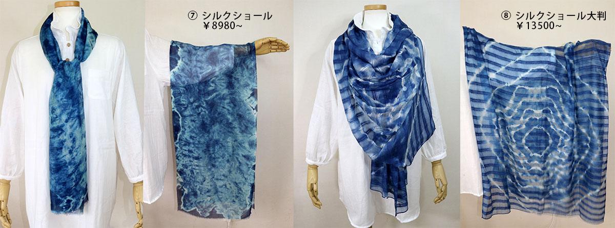 shawl_3